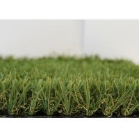 Latex Coating Durable Garden / Swimming Pool Artificial Grass For Home Lawns