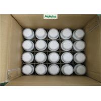 Buy cheap Biological Insecticide Pesticide Abamectin 1.8% EC  71751-41-2 For Cotton Citrus Fruit from wholesalers