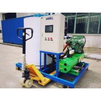 China Industrial Large Capacity Flake Ice Machine For Fishery 1-30 Ton Per Day wholesale