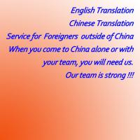 China English Chinese Translation Services wholesale