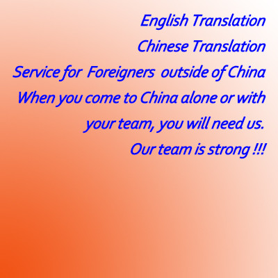 Quality English Chinese Translation Services for sale