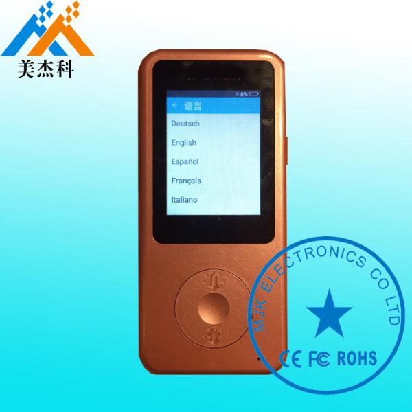 Quality Simultaneous Intelligent Voice Translator Blue Tooth Version 4.0 3D Array Speaker for sale