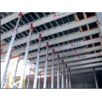 China SGS High Strength Table Steel Formwork Spray Painted , Length 600mm wholesale