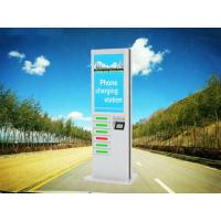 China Coin Operated Floor Stand Cell Phone Charging Machine Mobile Phone Charging Station with 43 LCD screen wholesale