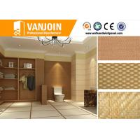 China CE ISO Approved Soft Ceramic Tile Invention Patent Flexible Leather Wall Tiles on sale