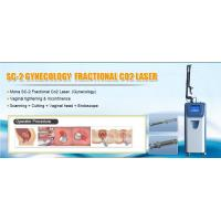 China 2016 newest cheap and fine co2 fractional vaginal tighten laser machine wholesale