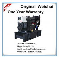 15KW China diesel generator set for sale