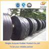 China H type chevron Rubber Conveyor Belt for Wood Pellet Production wholesale