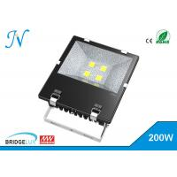 China Building Wall Mounted Dimmable Led Flood Lights 200w / Kitchen Flood Lights wholesale