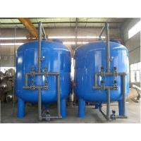 China Commercial High Pressure Water Filter Housing For Food Industry , Carbon Steel wholesale