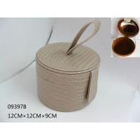 China Customised Small Private Label Makeup Bag wholesale