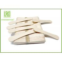 China 94Mm Ice Cream Wooden Sticks , Ice Cream Distributor Hot Stamping Logo wholesale