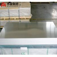 China Direct sale china made aluminum sheet 3003 h14 for electrical transformer materials wholesale
