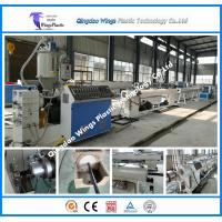 China Hot Sale PPR Water Pipe Extruding Equipment wholesale