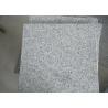 China Commercial Grey Large Granite Slabs , 60 X 60 Countertop Granite Tile wholesale