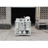China High Efficiency Motor Oil Recycling Machine Automatic Operation For Hydraulic Oil on sale