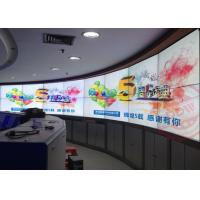 China Semi Outdoor display curved video wall small bezel monitor 1080P / 720P / 480P resolution inputs on sale