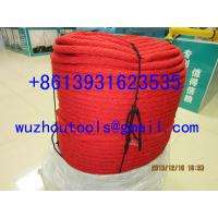 China Double braided rope 8 plait polyethylene ski rope wholesale