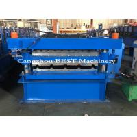 China Two Profiles In One Machine Double Layer Roofing Sheet Forming Machine on sale