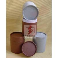China Cardboard Gift Custom Tube Packaging , Paper Packaging Tube Biodegradable wholesale