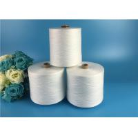 China Raw White Knot Less 40s / 2 40s / 3 Spun Polyester Yarn 100% For Sewing Thread on sale
