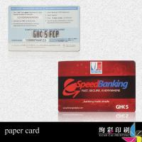 China Flexographic Printable Membership Cards Glossy / UV Spot Gift Paper Cards wholesale