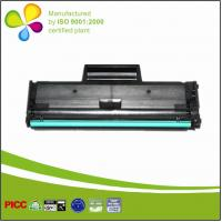 China MLT-D101S New  toner cartridge Compatible for ML2166W 2161 3406 3401 3405 wholesale