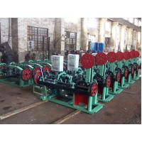 China CS-A High Efficiency Expanded Metal Mesh Machine Motor Power 2.2kw wholesale