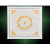 China PC Fire-proof Shell 6060 Patented Product Invisible Ceiling Recessed LED Panel DIY wholesale