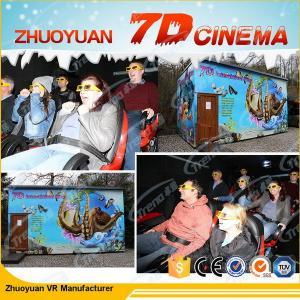 China Virtual Reality 3DM Glasses 7D Cinema Simulator / 5D Dynamic Cinema wholesale
