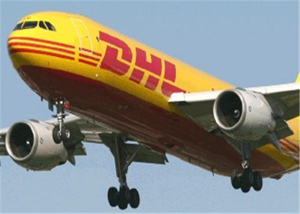 Quality Door To Door Global Express Services DHL International Express for sale