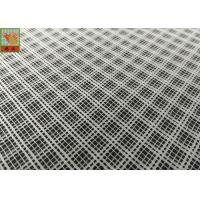 China White HDPE Plastic Garden Mesh Netting For Mosquitoes / Insect Proof wholesale
