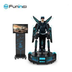 China 1260*1260*2450mm 9D VR Eagle Flight Cinema Simulator 2.0kw+200 Kg VR 360 Flying Game Machine For Amusement Park wholesale