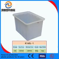 China large plastic storage containers/turnover box wholesale
