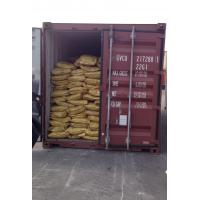 Buy cheap CAS 135410-20-7 Acetamiprid 70% WP Biological Insecticides Vegetable Pesticides from wholesalers