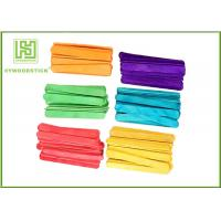 China Colored Art And Craft Ice Cream Stick Diy Usage , Thick Craft Popsicle Sticks For Kindergarten wholesale