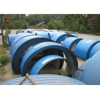 China Steel Plate Dust Prevention Covers wholesale