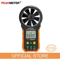 China Environmental Air Wind Meter Anemometer , Flow Area Setting Handheld Wind Speed Indicator wholesale
