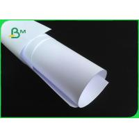 Buy cheap FSC Certificate Grade AA 70gsm 80gsm 100gsm 120gsm White Bond Paper from wholesalers