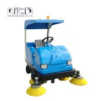 China I800 Electric Powered Ride-on Street Pavement Cleaning Machine Concrete Floor Cleaning Machine Road Sweeper wholesale