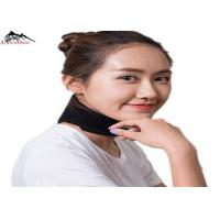 China Tourmaline Cloth Keep Warm Breathable Self-heated Magnets Adgustment Neck Support wholesale