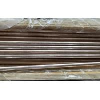 China Copper Tube ASME SB111 O61 C70600 seamless tube 19.05X1.65X1330MM  Used for Boiler Heat Exchanger Air condenser wholesale