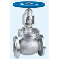 China DN100 PN 16 KGF/CM2 Flanged Globe Valve Cast Steel For Water on sale