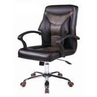 Buy cheap office chair from wholesalers