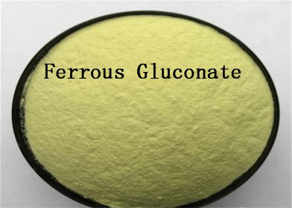 Quality Yellow Green Ferrous Gluconate Dihydrate Powder 22830 45 1 Nutrition Enhancer for sale