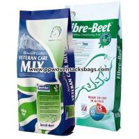 China Color Printing Animal Feed Bags Bopp Film Laminated PP Woven Bags for Packing Horse Feed on sale