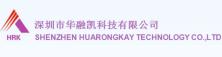Shenzhen Huarong Kay Technology Co., Ltd.