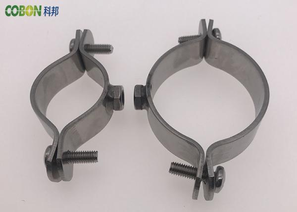 Quality Customized Size Stainless Steel Pipe Clips Torque Balance Connect The Hared Tube for sale
