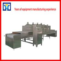China Microwave Vacuum Drying Electrical Equipment for Sale on sale