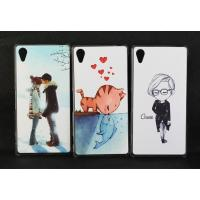 China Unique PC Sublimation Blank Sony Cell Phone Cases For Sony Xperia Z2 on sale